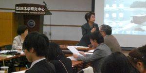 北京日本学研究中心-対照言語行動学研究会 北京共同シンポジウム2014