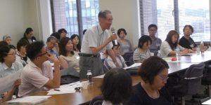 第14回 対照言語行動学研究会