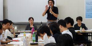 第16回 対照言語行動学研究会